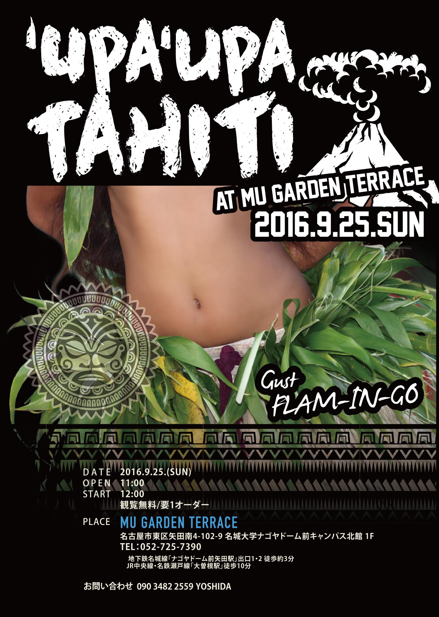 名古屋市東区のホームページ制作 パンフレット制作 ポスター制作会社のOaK 制作実績 TAHITI LIVEポスター