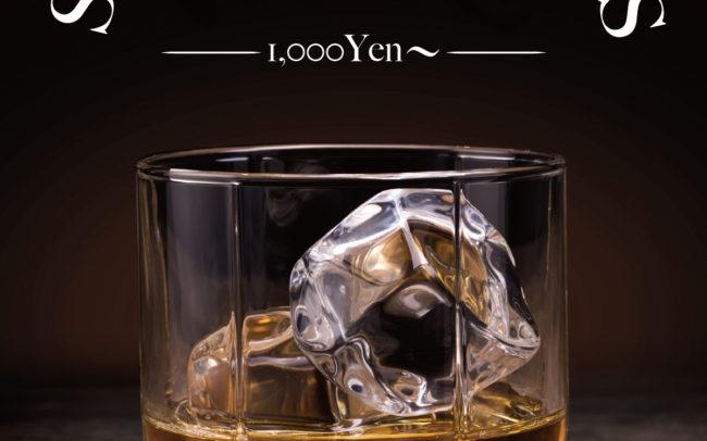 名古屋市東区のホームページ制作 パンフレット制作 ポスター制作会社のOaK 制作実績 Luna Society Drink poster