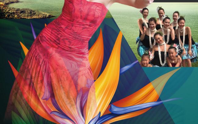 Hula Studio kapualani 生徒募集フライヤー制作 名古屋市東区のホームページ制作 パンフレット制作 ポスター制作会社のOaK 制作実績