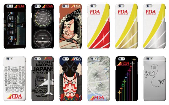 名古屋市東区のホームページ制作 パンフレット制作 ポスター制作会社のOaK 制作実績 FDA オリジナルグッズ デザイン提供