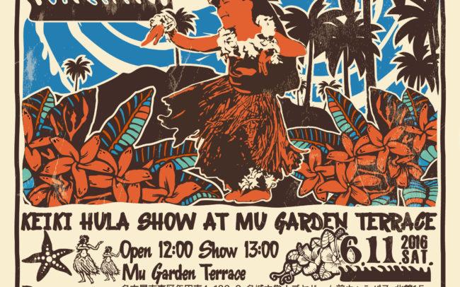 名古屋市東区のホームページ制作 パンフレット制作 ポスター制作会社のOaK 制作実績 Keiki Hula Show ポスター