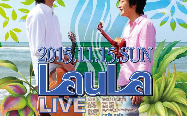 名古屋市東区のホームページ制作 パンフレット制作 ポスター制作会社のOaK 制作実績 Lauala LIVEポスター