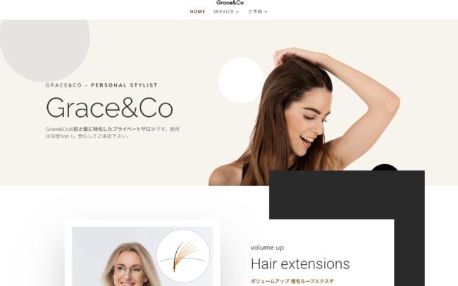 Grace&Co website制作
